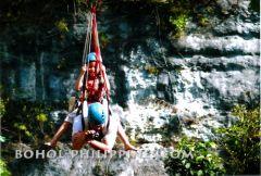 danao extreme adventure