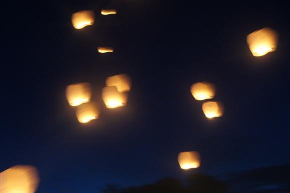 the lighted night sky